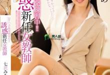 七泽米亚(七沢みあ)个人最好看番号【MIDE-596】剧情展示
