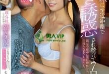 七泽米亚(七沢みあ)个人最好看番号【MIDE-760】剧情展示