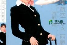 西野翔(にしの しょう)个人最好看番号【ONED-697】剧情展示