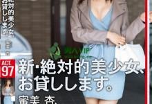 蜜美杏(松冈铃)个人最好看番号【CHN-187】剧情展示
