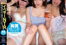 麻里梨夏(成海うるみ)个人最好看番号【PGD-957】剧情展示