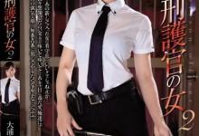 大浦真奈美(おおうらまなみ)个人最好看番号【SHKD-861】剧情展示