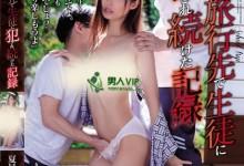 夏目彩春(原更纱)个人最好看番号【SHKD-891】剧情展示