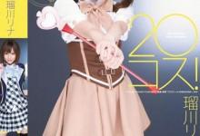 瑠川莉娜(瑠川リナ)个人最好看番号【SOE-663】剧情展示