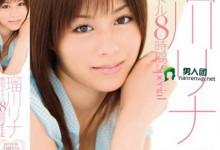 瑠川莉娜(瑠川リナ)个人最好看番号【SPND-001】剧情展示