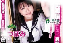 蕾(つぼみ)个人最好看番号【ZONO-029】剧情展示