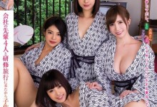千乃杏美(千乃あずみ)个人最好看番号【ZUKO-091】剧情展示